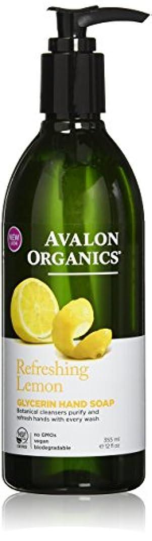軽減蘇生するモスクアバロンオーガニック[AVALON ORGANICS]ハンドソープレモン355ml