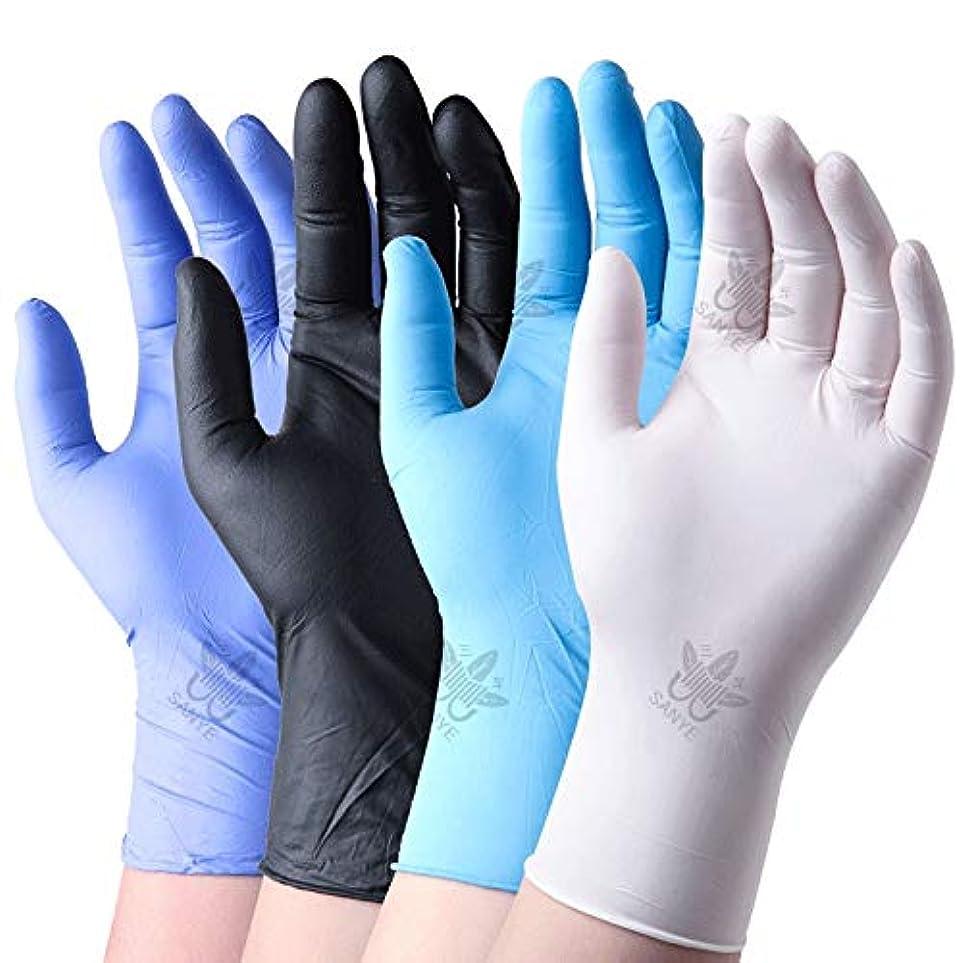 遠近法従事するモックニトリル試験用手袋-医療グレード、パウダーフリー、ラテックスゴムフリー、使い捨て、非滅菌、食品安全、テクスチャ、白色、3ミル、100個入りパック、救急用品 (Color : White, Size : M)