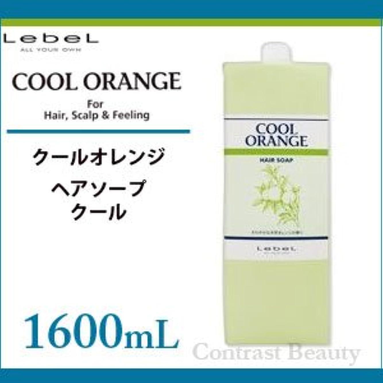 神社バレエ臭いルベル クールオレンジ ヘアソープ クール 1600ml
