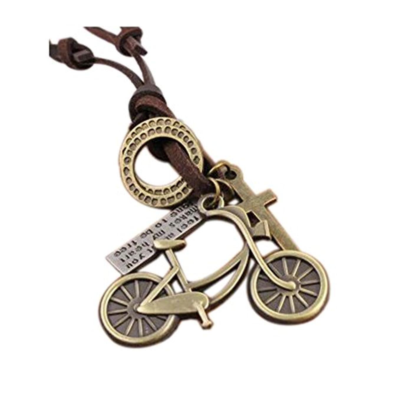 置くためにパック放棄拘束するレトロ芸術的な牛のレザーコードの自転車のペンダントネックレス2個