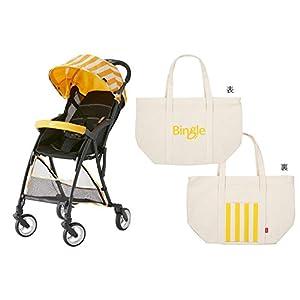 【セット買い】 ピジョン B形ベビーカー ビングル Bingle ソレイユイエロー + 予約特典トートバッグ