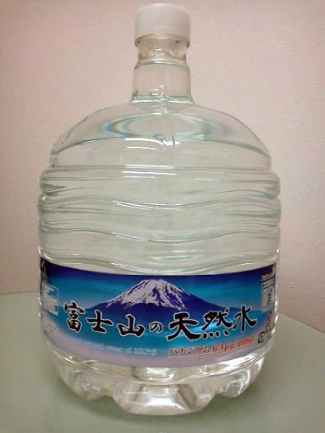 ブート改善する消防士FUJI BEAUTY 富士の天然水 バナジウム6.3μg/1000ml サーバー専用