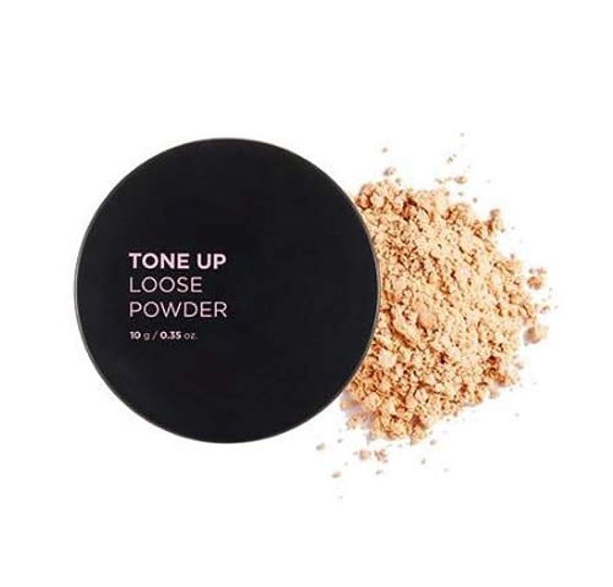 金属持っている有罪[ザ?フェイスショップ] THE FACE SHOP [トンアップルースパウダー 10g] Tone Up Loose Powder 10g [海外直送品] (#02. natural Beige)