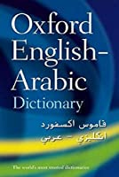 The Oxford English-Arabic Dictionary of Current Usage (English and Arabic Edition) by Unknown(1972-07-06)