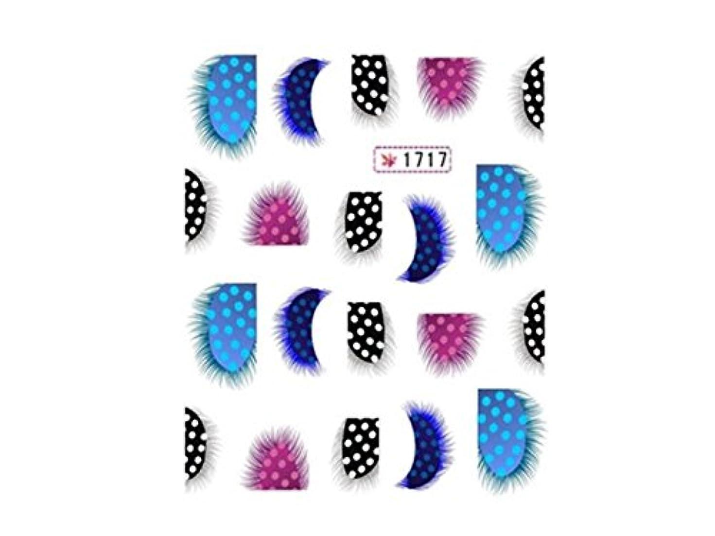 メタルライン製品案件Osize ファッションネイルアートウォータートランスファーデカールステッカーレインボードリームズネイルアクセサリー(カラフル)