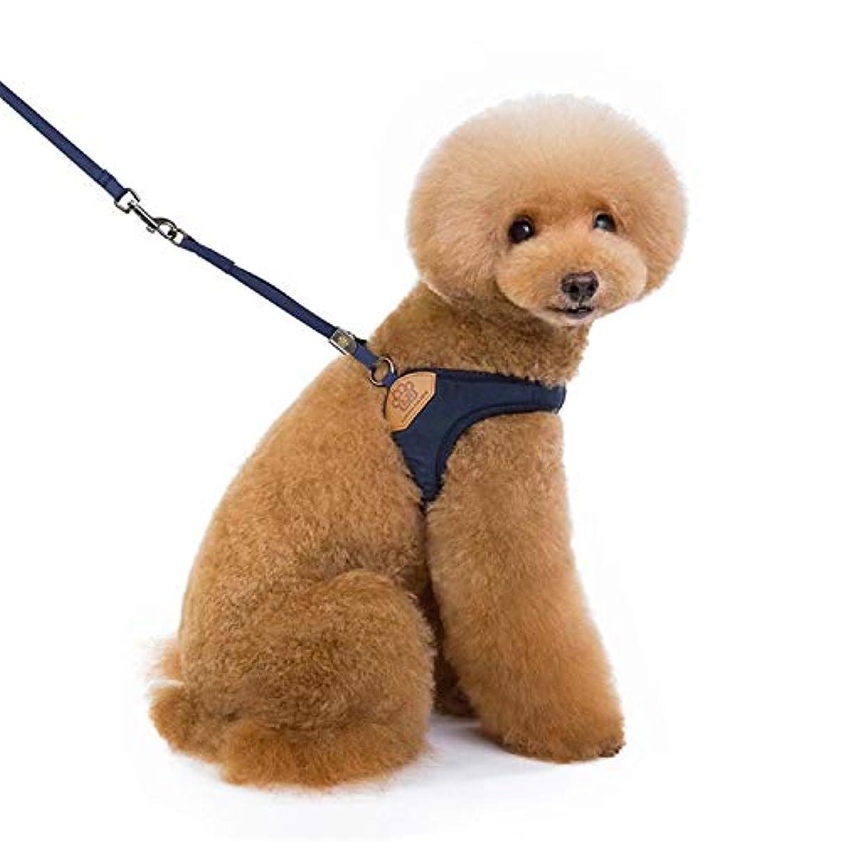 ケイ素イソギンチャク弾力性のある犬猫 ハーネス リード 首輪 散歩 軽量 革 起毛革 質感 長持ち (S, ネイビー)