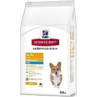 ヒルズのサイエンス・ダイエット ドッグフード ライト 肥満傾向の成犬用 体重管理 小粒 チキン 6.5kg