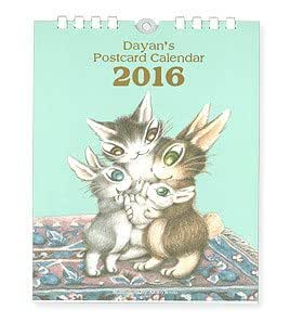 猫のダヤン ポストカードカレンダー2016