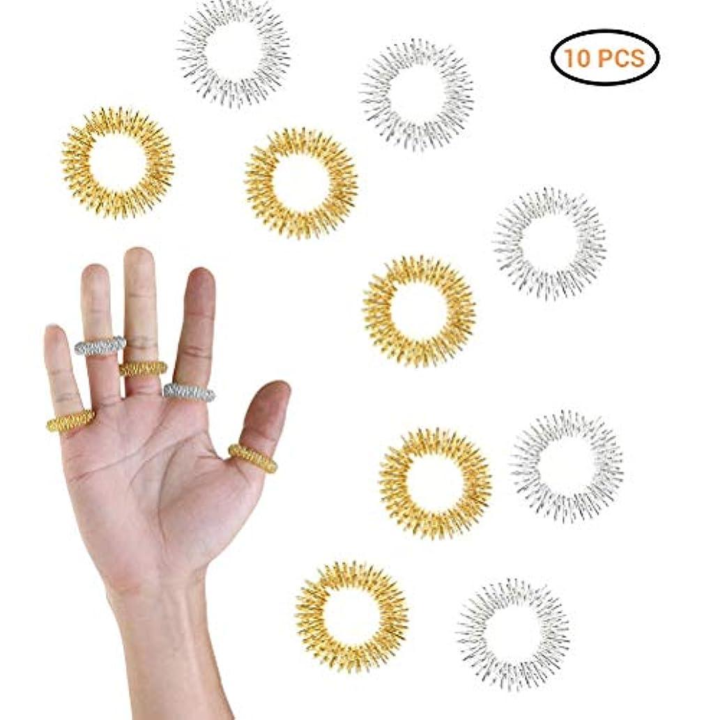 Creacom マッサージ指輪 リング 10点セット 爪もみリング 血液循環促進 ストレス解消 リリース 筋肉緊張和らげ 携帯便利 使用簡単 お年寄り 男女兼用 プレゼント