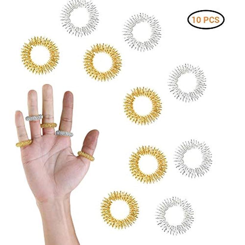 飼料付録特別なCreacom マッサージ指輪 リング 10点セット 爪もみリング 血液循環促進 ストレス解消 リリース 筋肉緊張和らげ 携帯便利 使用簡単 お年寄り 男女兼用 プレゼント