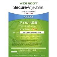Webroot SecureAnywhereAntiVirus 1ユーザー 6ヶ月版 [ライセンス版]