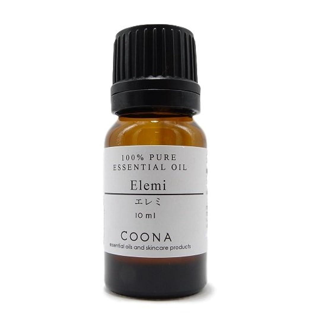 連続したサーキットに行く失望エレミ 10 ml (COONA エッセンシャルオイル アロマオイル 100%天然植物精油)
