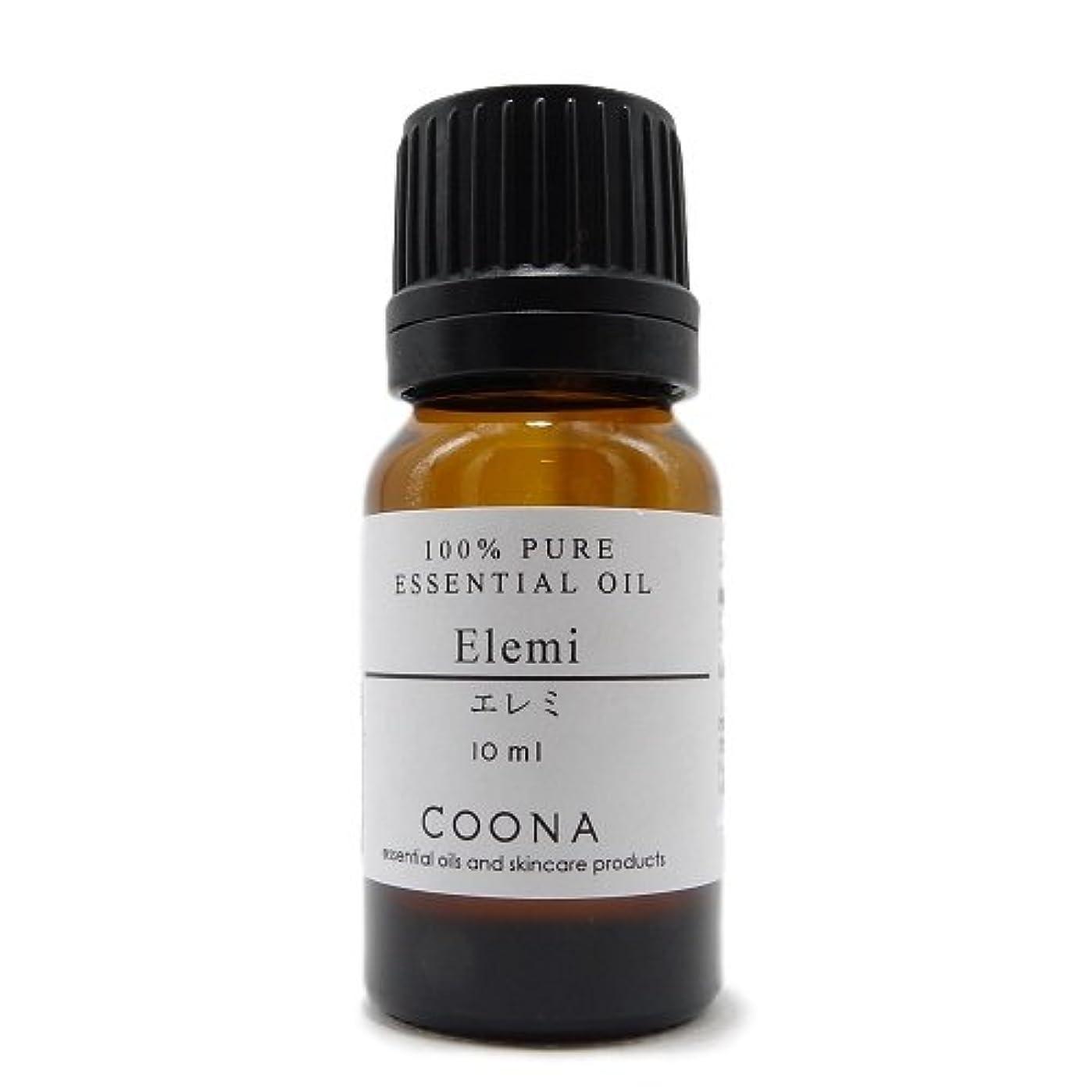 絶妙当社アレルギー性エレミ 10 ml (COONA エッセンシャルオイル アロマオイル 100%天然植物精油)
