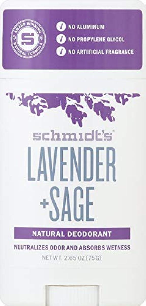 小切手屋内肘シュミッツ Schmidt's ラベンダー + セージ ナチュラル デオドラント 2.65oz [並行輸入]