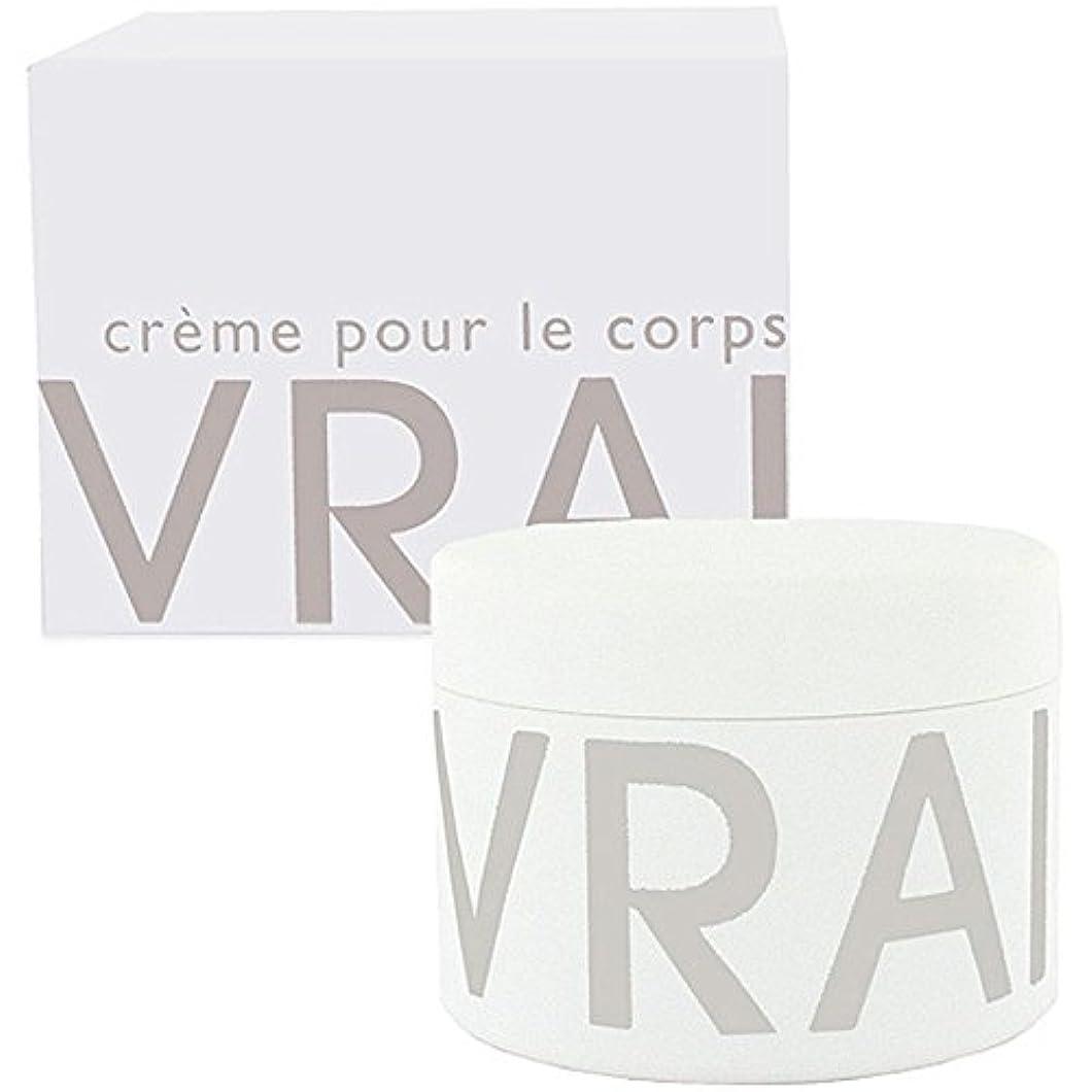 バンガロー資料クリスチャンFragonard BRAI (フラゴナール ブライ) 6.7 oz (200ml) Luxurious Body Cream