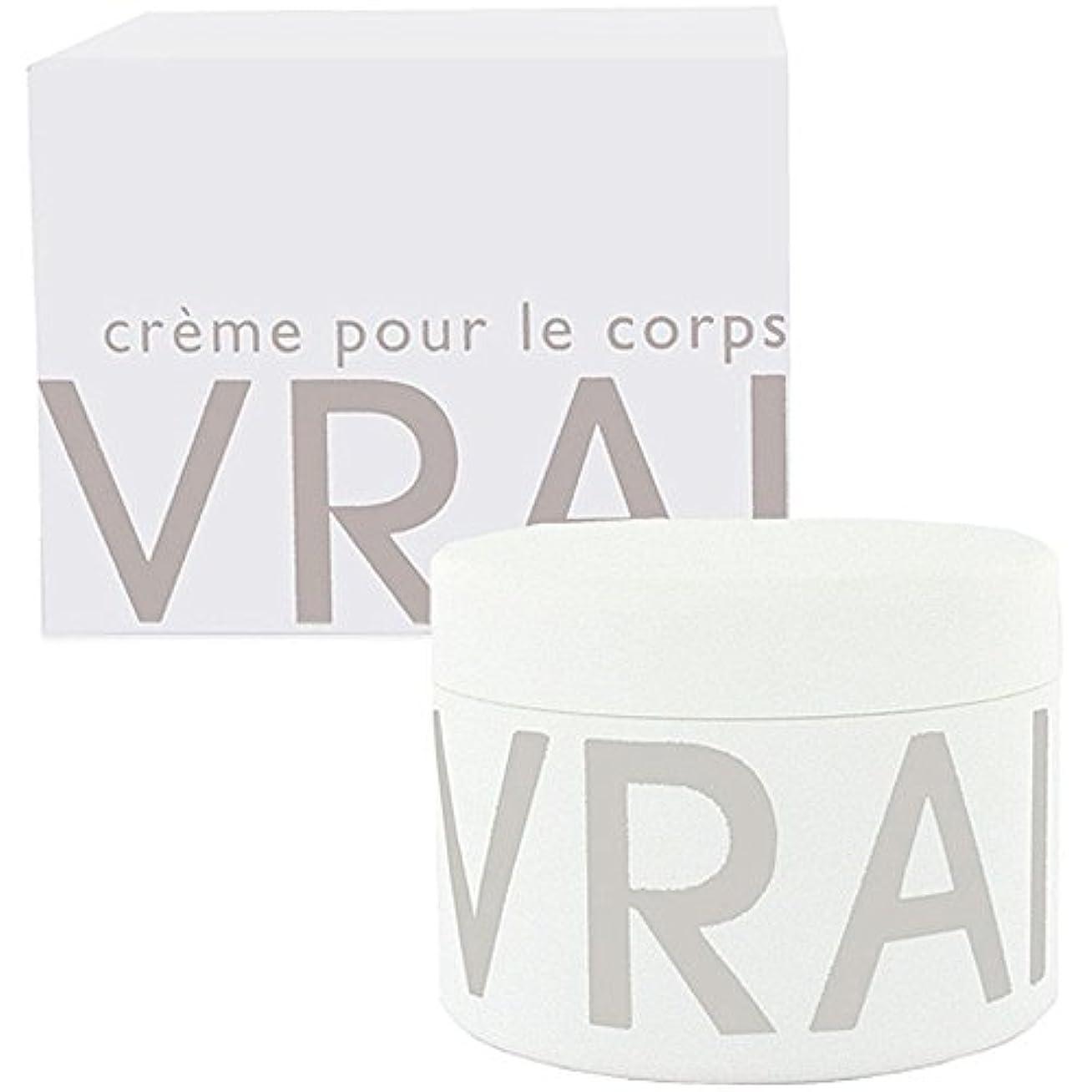 壁紙アーチ増強するFragonard BRAI (フラゴナール ブライ) 6.7 oz (200ml) Luxurious Body Cream