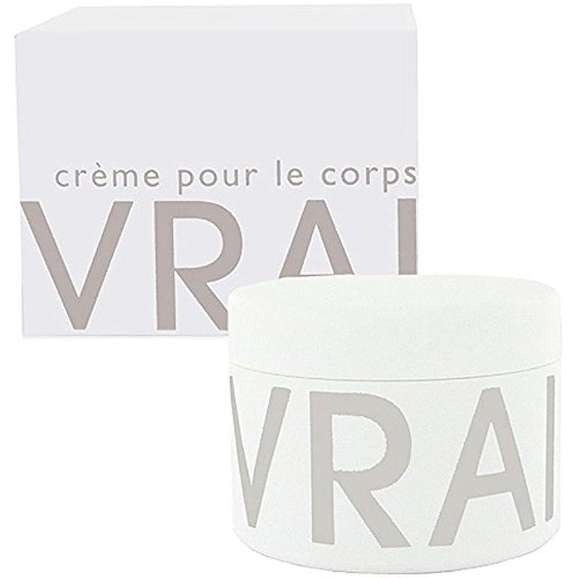 なので医師オートFragonard BRAI (フラゴナール ブライ) 6.7 oz (200ml) Luxurious Body Cream