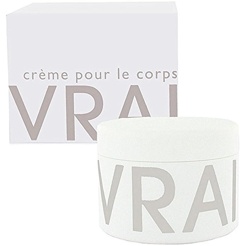 ビバ殺人エコーFragonard BRAI (フラゴナール ブライ) 6.7 oz (200ml) Luxurious Body Cream