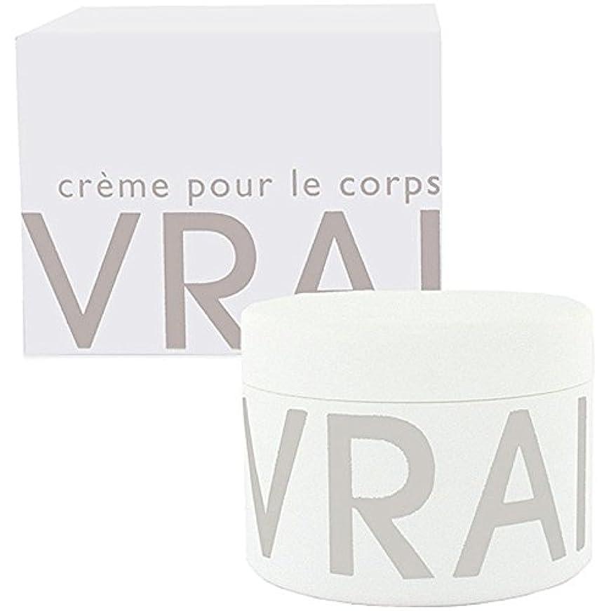 寝室悪魔炭素Fragonard BRAI (フラゴナール ブライ) 6.7 oz (200ml) Luxurious Body Cream