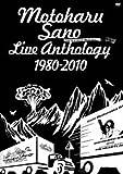 佐野元春 ライブ・アンソロジー 1980-2010 [DVD]