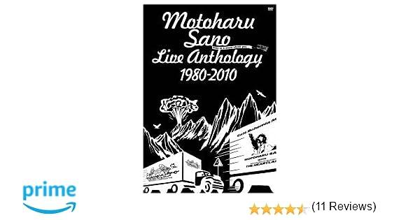 [Blu-ray] 1980-2010 【新品】 佐野元春 ライブ・アンソロジー