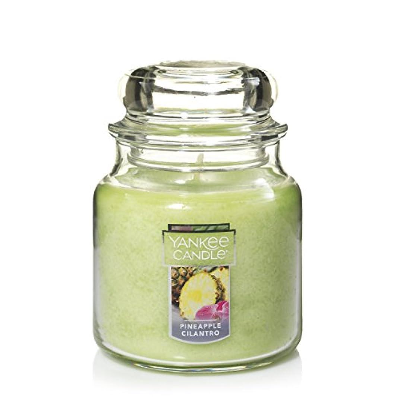 テーマ布慎重にYankee Candle ビンキャンドル パイナップル シラントロ Medium Jar Candle 1174262Z