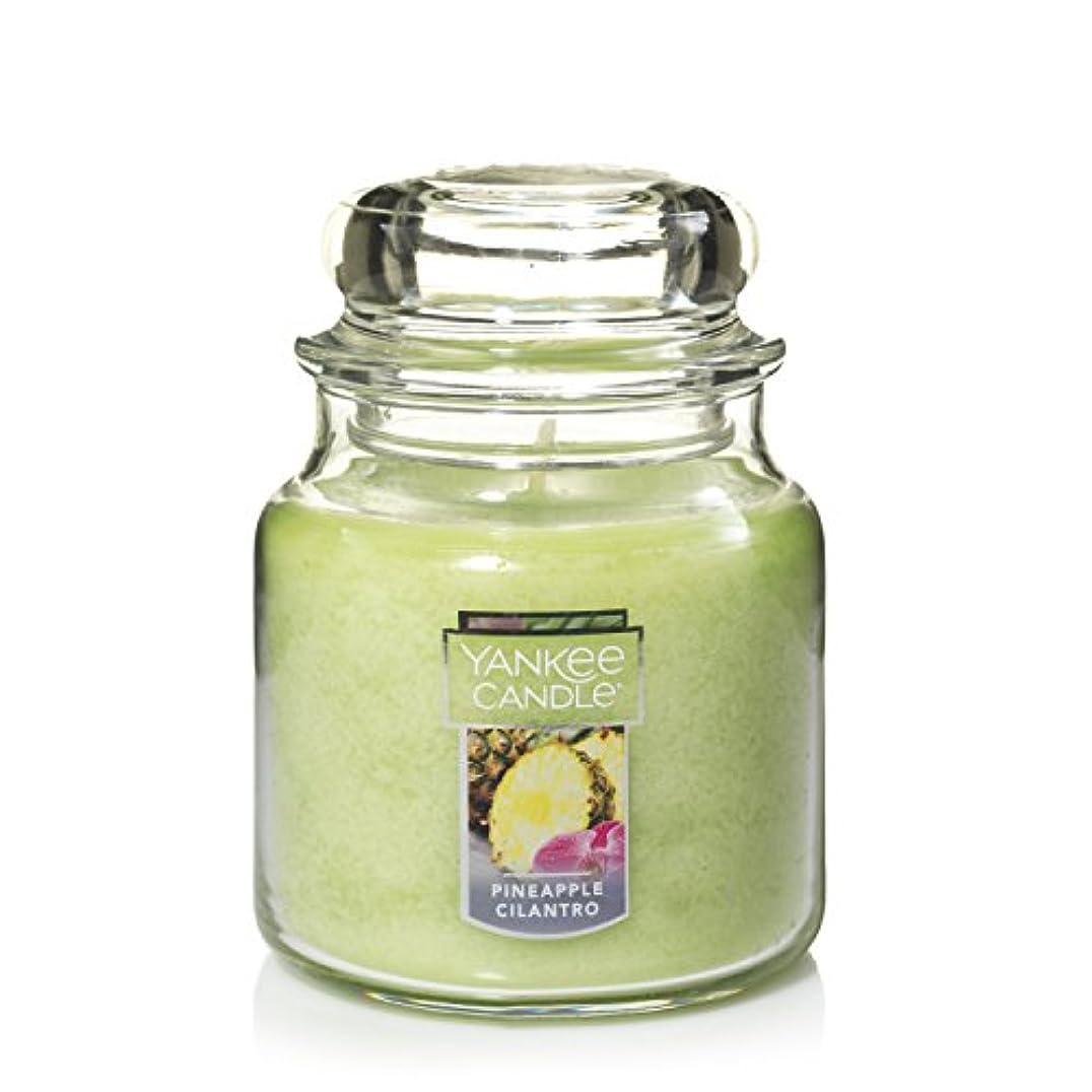 メロドラマ推進栄光Yankee Candle ビンキャンドル パイナップル シラントロ Medium Jar Candle 1174262Z