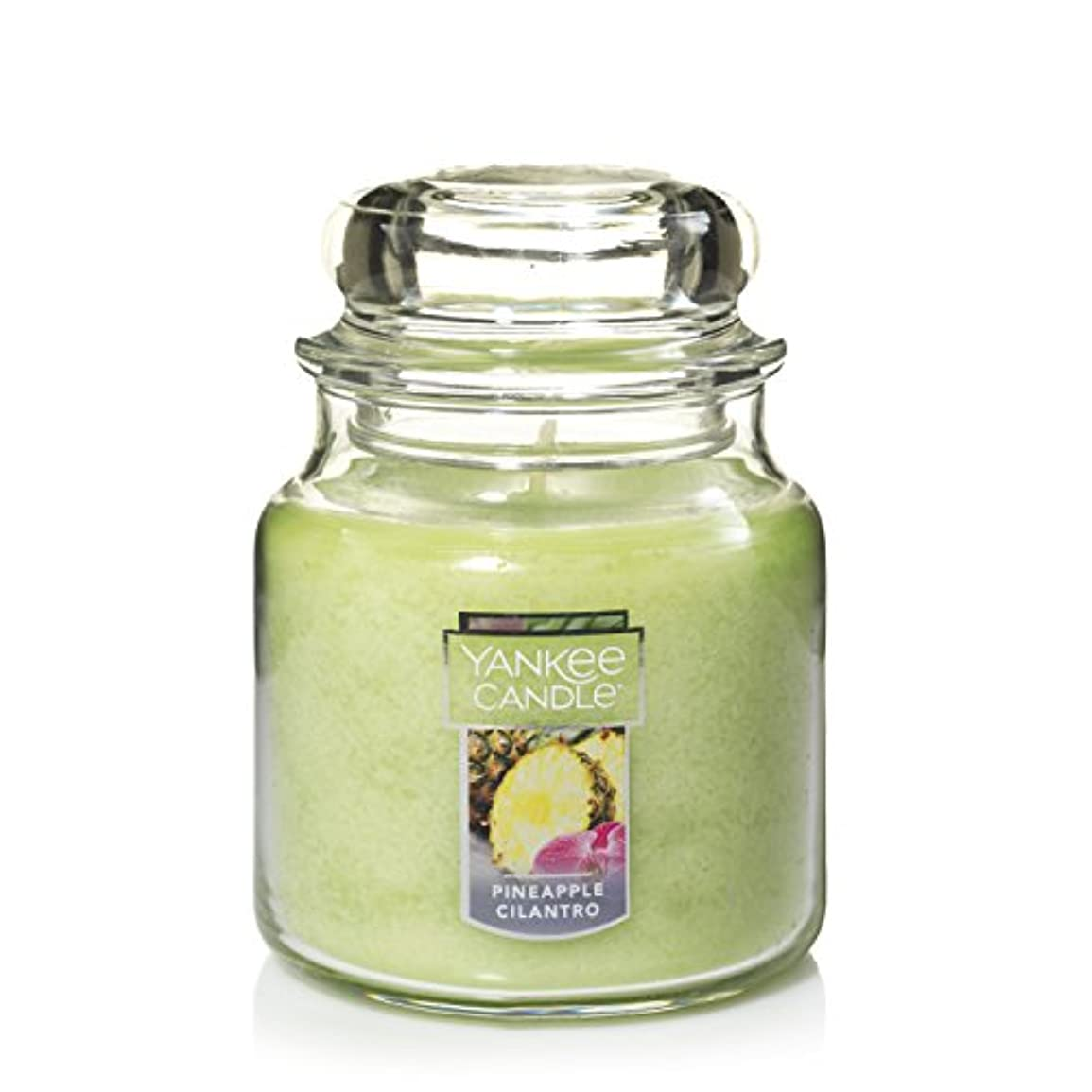 スローガン反発ローンYankee Candle ビンキャンドル パイナップル シラントロ Medium Jar Candle 1174262Z