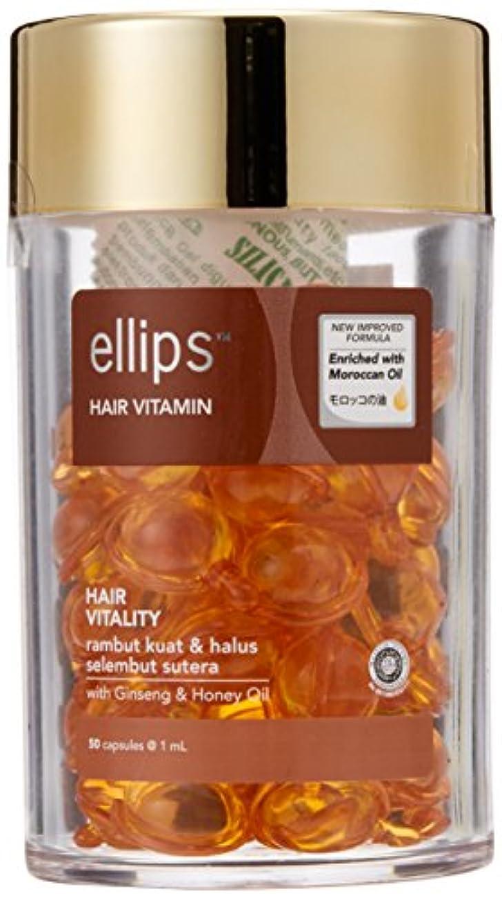 ellips ヘア ブラウン ( ヴァイタリティー ) 1ml×50粒 ボトルタイプ