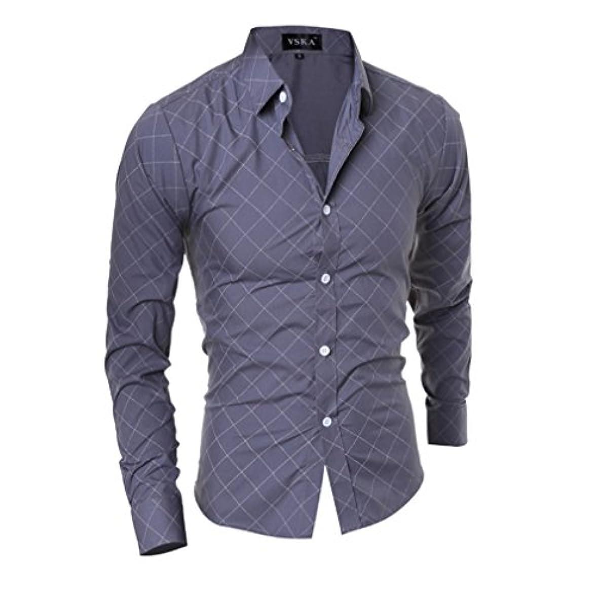 尋ねる量十年Honghu メンズ シャツ 長袖 チェック柄 カジュアル スリム  グレー XL 1PC