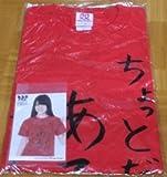矢島舞美 ℃-ute Tシャツ ベリキュー10周年記念 L