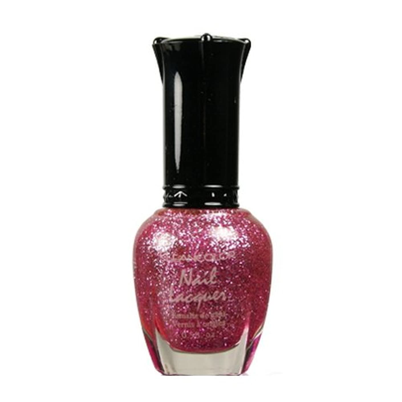 十分挽く政治(3 Pack) KLEANCOLOR Nail Lacquer 3 - Diamond Fuschia (並行輸入品)