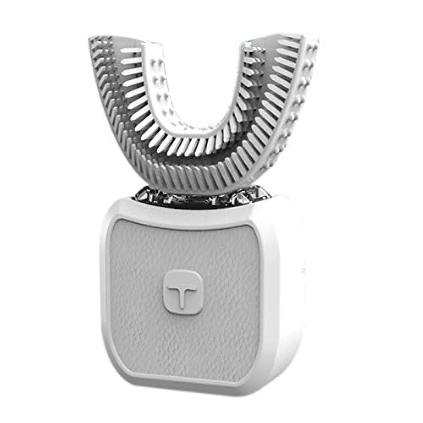縞模様の怖がらせるアミューズフルオートマチック可変周波数電動歯ブラシ、自動360度U字型電動歯ブラシ、ワイヤレス充電IPX7防水自動歯ブラシ(大人用),White