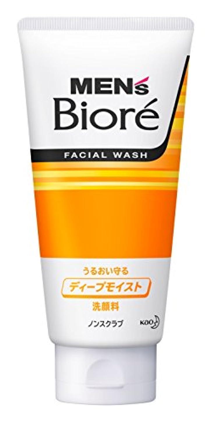 急速な実験室かりてメンズビオレ ディープモイスト洗顔 130g
