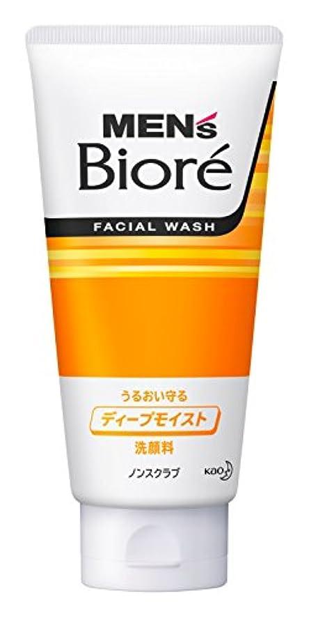 貼り直すコンドーム型メンズビオレ ディープモイスト洗顔 130g