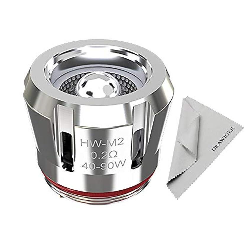 啓発するブレススキッパー電子タバコ コイル Eleaf HW-M2 ヘッド コイル 0.2ohm [iJust 21700/iStick Mix] 用コイル 爆煙コイル 5個セット