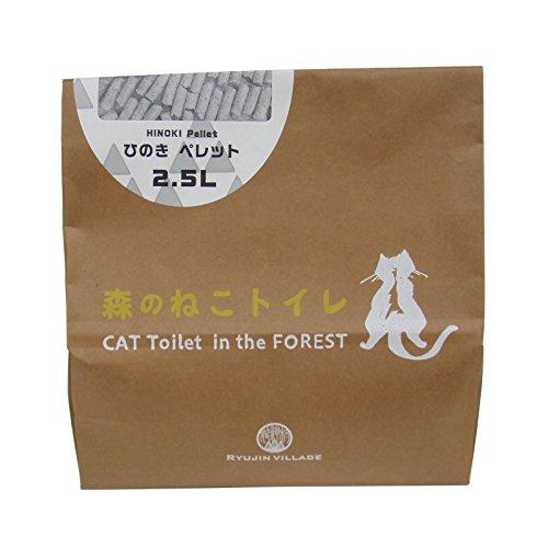 龍神村 森のねこトイレ 猫 システムトイレ用 2.5L