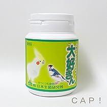 【日本生菌】※お徳用※大好きん 小鳥用 45g
