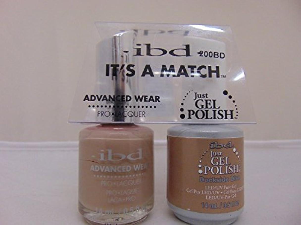 怒るヒール冒険家ibd - It's A Match -Duo Pack- Dockside Diva - 14 mL / 0.5 oz Each
