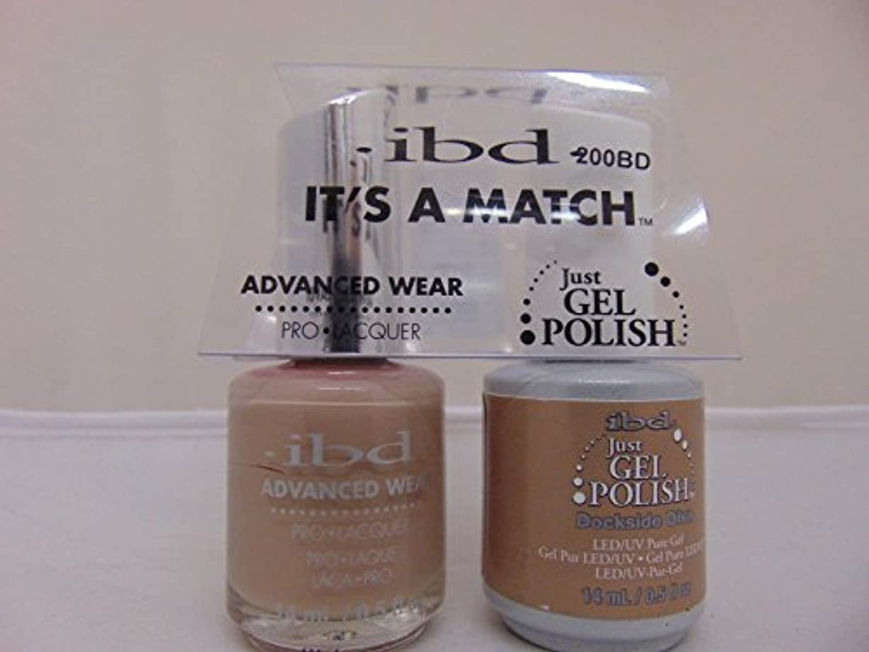 説明パネル隠ibd - It's A Match -Duo Pack- Dockside Diva - 14 mL / 0.5 oz Each