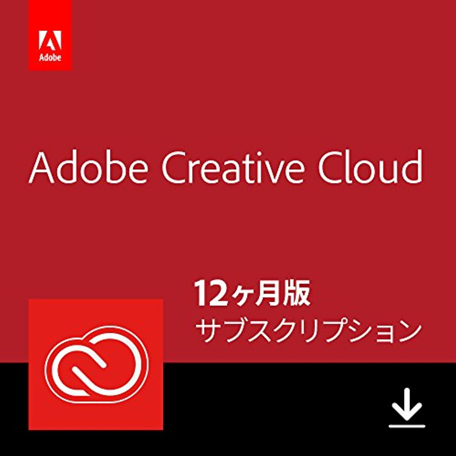 カートリッジ直径しゃがむAdobe Creative Cloud コンプリート|12か月版|Windows/Mac対応|オンラインコード版