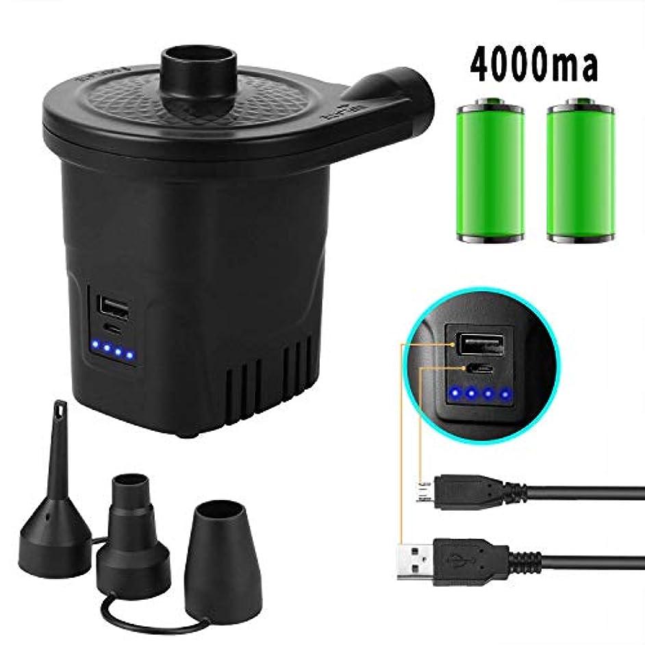 ずらす軽欠乏OBEST  電動エアーポンプ 空気ポンプ 4000MA超大型蓄電池 連続25-30分運行でき 3時間で充電完了 充電式エアーポンプUSB充電/給電 日本語説明書付き ミニポータブル 超大入出力 風圧は6000~8000paほどあります。応急電源としてモバイルバッテリーような機能も含めています 電池残量LEDライト表示 浮き輪 海/プール/キャンプ/ピクニック