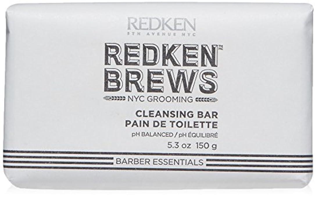 メイド品種まとめるRedken Brews バー、5.0 FLを清め。オンス 5オンス/ 150グラム