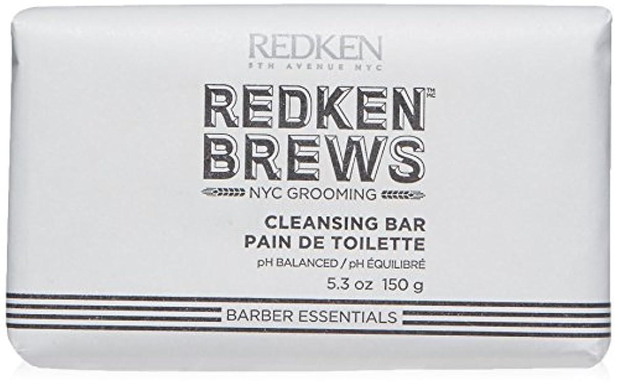 毎回手術調子Redken Brews バー、5.0 FLを清め。オンス 5オンス/ 150グラム