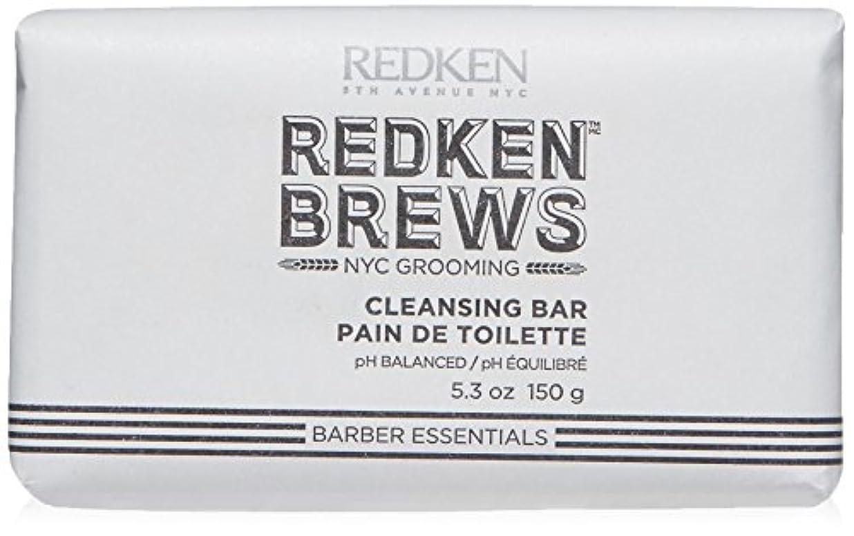 受取人購入目的Redken Brews バー、5.0 FLを清め。オンス 5オンス/ 150グラム