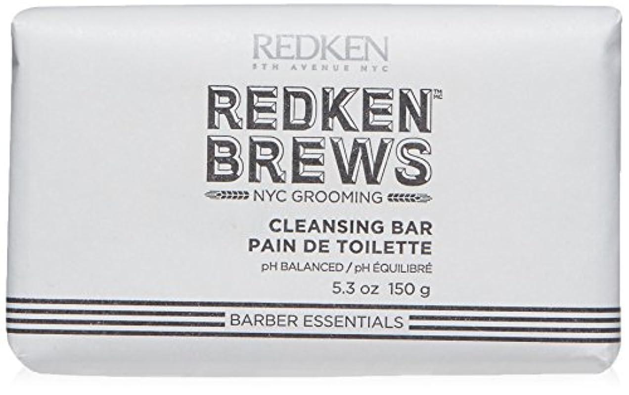 Redken Brews バー、5.0 FLを清め。オンス 5オンス/ 150グラム
