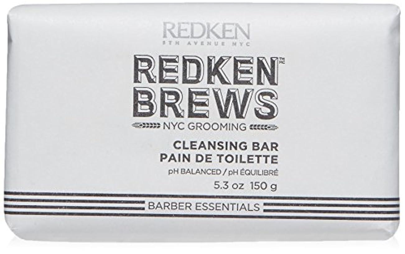 リーガン話中絶Redken Brews バー、5.0 FLを清め。オンス 5オンス/ 150グラム