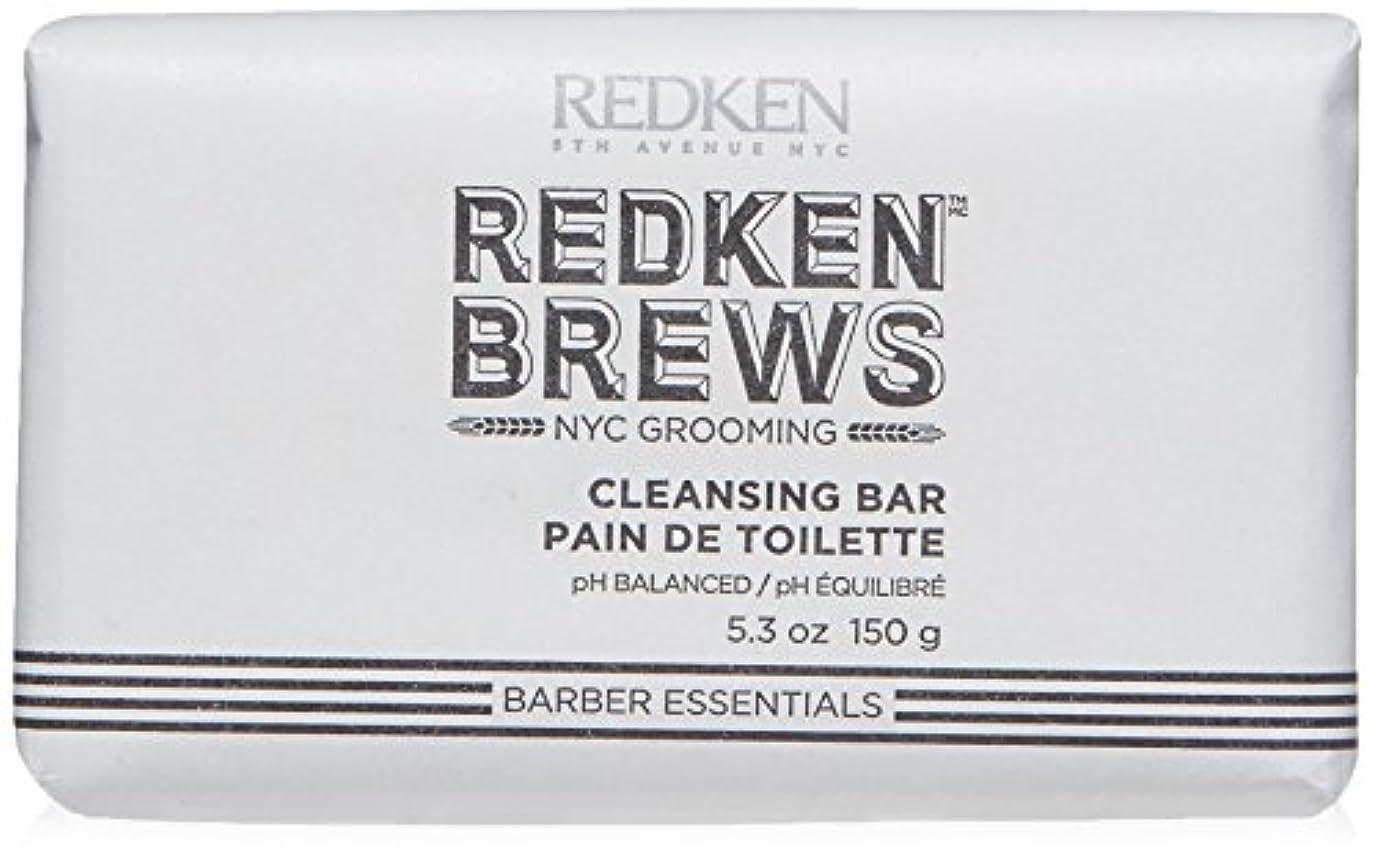帳面性別土地Redken Brews バー、5.0 FLを清め。オンス 5オンス/ 150グラム