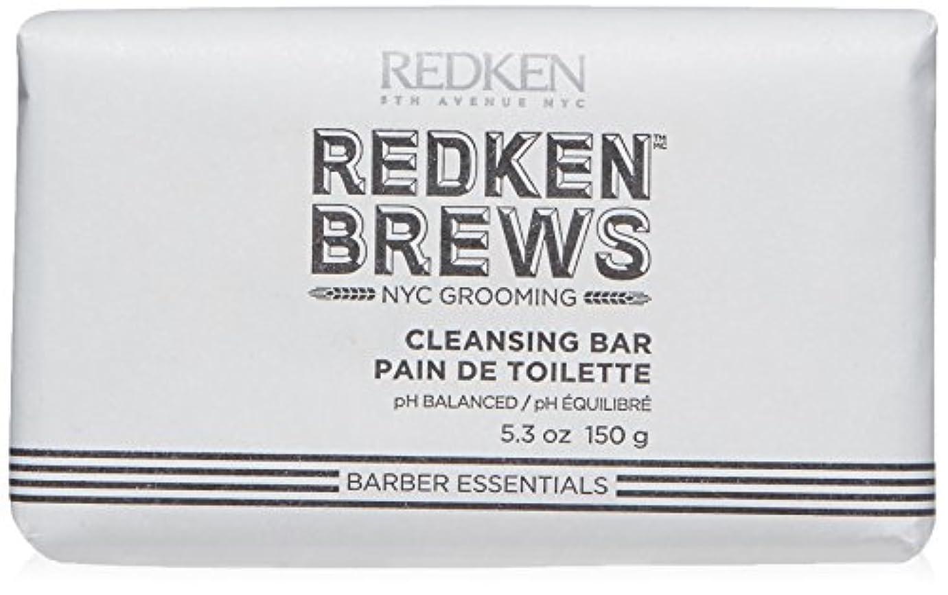 破壊的なポータブル会計Redken Brews バー、5.0 FLを清め。オンス 5オンス/ 150グラム