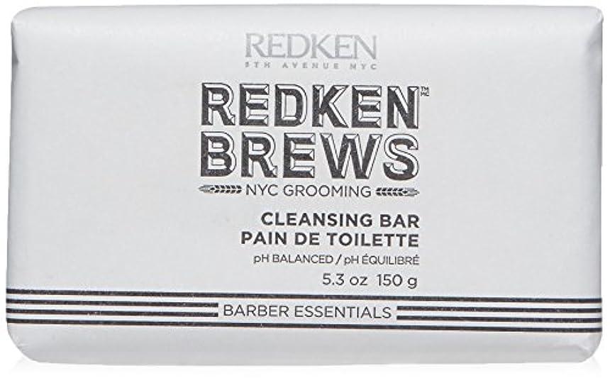 野望不安定な蒸留Redken Brews バー、5.0 FLを清め。オンス 5オンス/ 150グラム